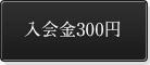 07crea_member_07